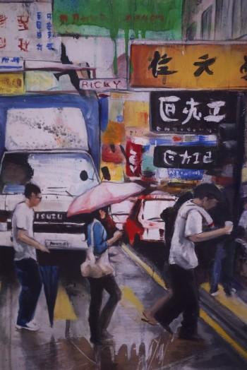 Kowloon Crossing Detail - Boston, MA